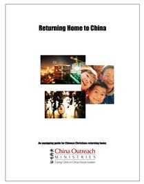 Returning Home to China